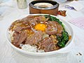 Egg with beef rice with vegetables.jpg
