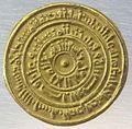 Egitto, califfo al mustansir, dinar fatimide, 1035-1094.JPG