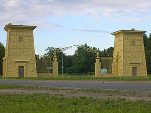 Egyptian Revival architecture - The Egyptian Gates (1827–30) in Tsarskoe Selo, St. Petersburg