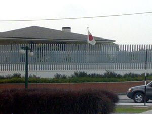 Japan–Latin America relations - Japanese embassy in Lima.