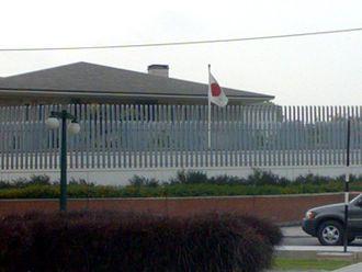 Japanese Peruvians - Embassy of Japan in Peru