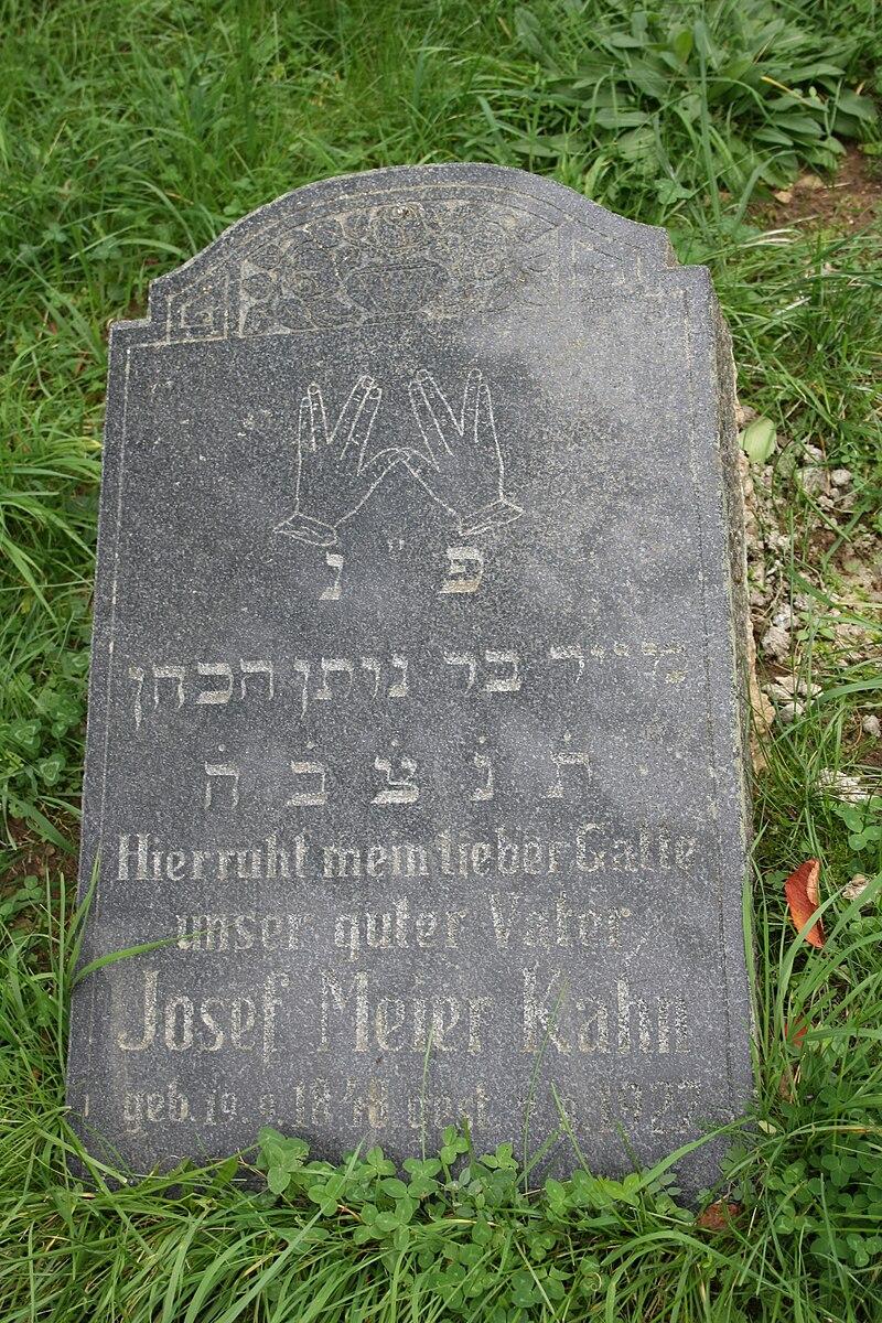 Embken Jüdischer Friedhof623.JPG