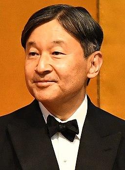 Emperor Naruhito at TICAD7 (cropped)