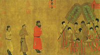 Yan Liben's painting of Emperor Taizong giving audience to an ambassador of Tibet