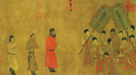 Emperor Taizong (r. 626-649) receives Gar Tongtsen Yulsung, ambassador of the Tibetan Empire, at his court; later copy of an original painted in 641 by Yan Liben (600-673) Emperor Taizong gives an audience to the ambassador of Tibet.jpg
