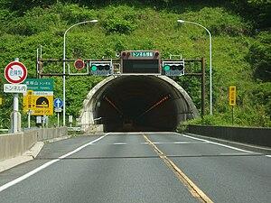 恵那山トンネル's relation image