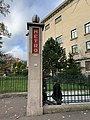 Entrée Station Métro Mairie Montreuil Montreuil Seine St Denis 8.jpg