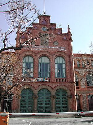 School of Engineering of Terrassa - Detail of the main entrance