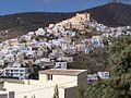 Ermoupolis Syros.jpg