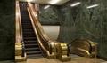 Escalator at the Wilbur J. Cohen Federal Building, Washington, D.C LCCN2013634384.tif