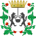 Escudo de la Casa de Loyola.png