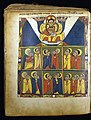 Ethiopian - Leaf from Gunda Gunde Gospels - Walters W850198V - Open Reverse.jpg