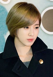 Eunjung at Love Jinx vip premiere, February 2014.jpg