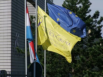 European School, Luxembourg I - Image: European school flag