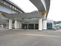 Exit 2 & 2A, Taipei Nangang Exhibition Center Station 20190601.jpg
