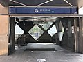 Exit A, Xinjiekou Station, Beijing Subway.jpg