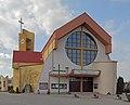FFO 04-13 Slubice Holy Spirit Church.jpg