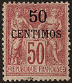 FRENCHMOROCCO0006.jpg