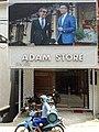 Facade of Adam Store - Cao Bang - Vietnam (48124896266).jpg