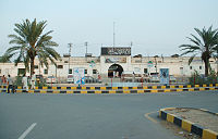 Faisalabad Railway Station.jpg