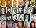 Famous Bulgarians mosaic 3.jpg