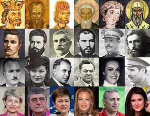 Claudius Kliment Russian Bulgarian Russian 104
