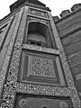 Fatehapur Sikri 005.jpg