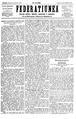 Federațiunea 1870-01-18, nr. 8.pdf