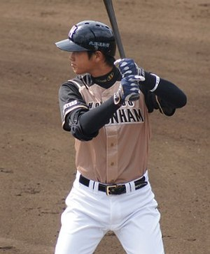 Shohei Ohtani - Ohtani batting in 2013 for the Fighters