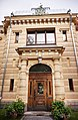 Finlaysonin palatsi 4.jpg