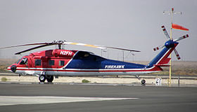 Image illustrative de l'article Sikorsky S-70