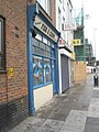 Fish and Chip Shop in Queen Street - geograph.org.uk - 698539.jpg