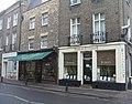 Fitzbillies restaurant - geograph.org.uk - 703584.jpg