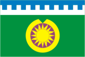 Bredinsky District - Image: Flag of Bredy rayon (Chelyabinsk oblast)