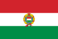 Flag of Hungary (1957-1989; unofficial).png