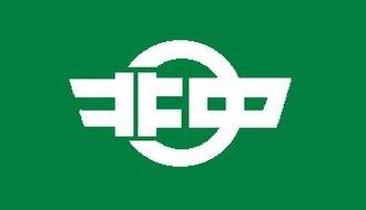 Kitanakagusuku, Okinawa - Image: Flag of Kitanakagusuku Okinawa