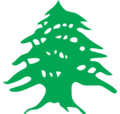 Flag of Lebanon (tree).png