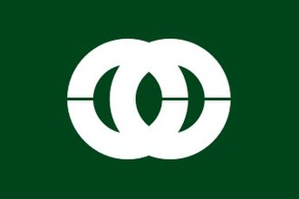 Mobara - Image: Flag of Mobara Chiba