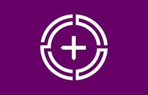 Numata, Gunma - Image: Flag of Numata Gunma