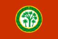 Flag of the Republic of Batumi.png