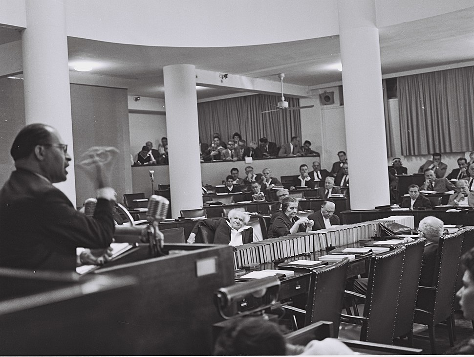 Flickr - Government Press Office (GPO) - MR. MENAHEM BEGIN OF HERUT