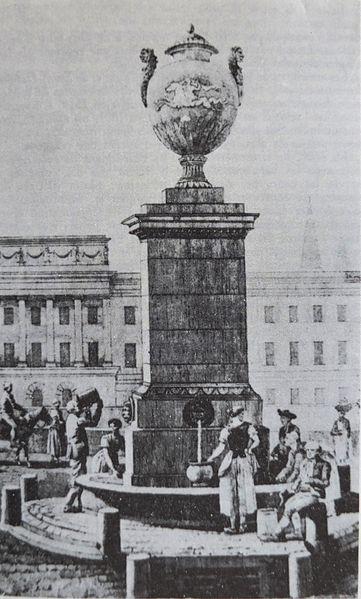 Fichier:Fontaine de la place de l'école Paris 2.jpg