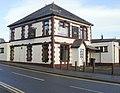 Former Rising Sun pub, New Inn - geograph.org.uk - 1670737.jpg