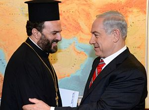 Gabriel Naddaf - Father Naddaf with Prime Minister of Israel Benjamin Netanyahu