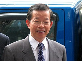 Frank Hsieh from VOA (1).jpg