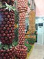 Fruits - പഴങ്ങൾ 04.jpg