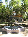 Fuente en el parque Maria Luisa.JPG