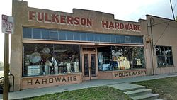 Fulkerson Hardware has a long history of serving this agricultural community[1][2]