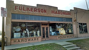 Fulkerson Hardware has a long history of serving this agricultural community