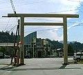 Futami-no-ura-eki(1).jpg